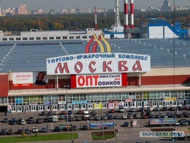 Москвичи требуют закрыть рынки «Москва» и «Садовод»