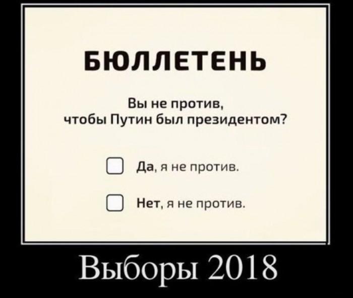 Анекдот Про Выбор
