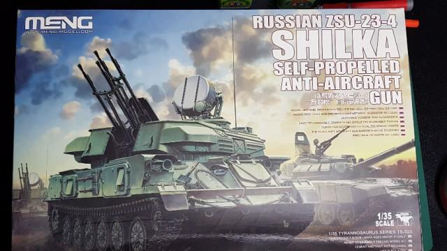 """ЗСУ-24-4М """"Шилка"""". Сборная модель"""