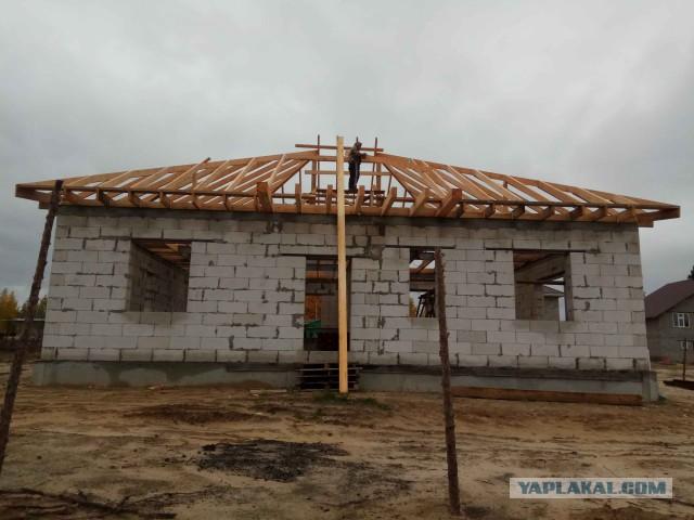 Строим дом. Дорога к мечте