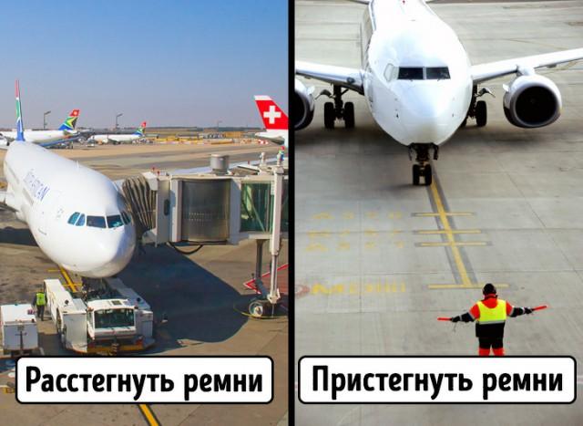 Какие тайны хранят пилоты, стюардессы и авиатехники, сажая нас в самолет