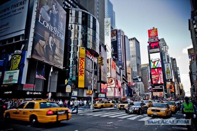 Жизнь и работа в  Нью Йорке, ч.1