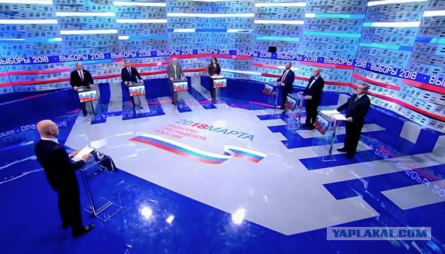 «Это не дебаты, это школьный урок» На Первом канале прошли первые предвыборные дебаты. Ими недовольны все участники