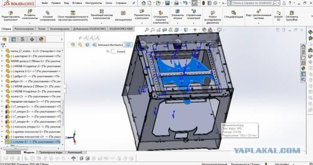 Пост о создании 3д принтера