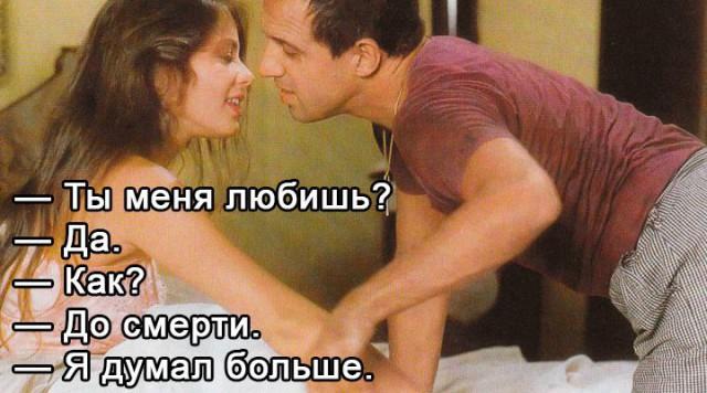 http://s00.yaplakal.com/pics/pics_preview/0/9/3/3493390.jpg