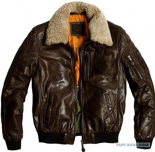 Кожаные Куртки В Снежной Королеве