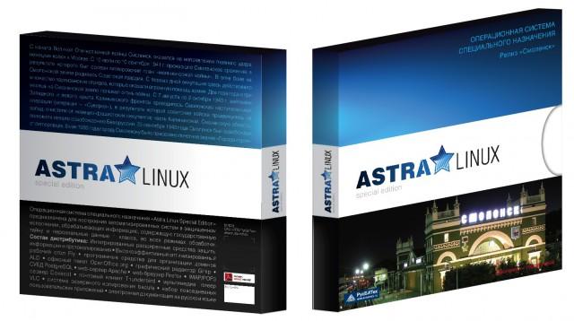 В России появится первый коммерческий смартфон и планшет на отечественной операционной системе Astra Linux