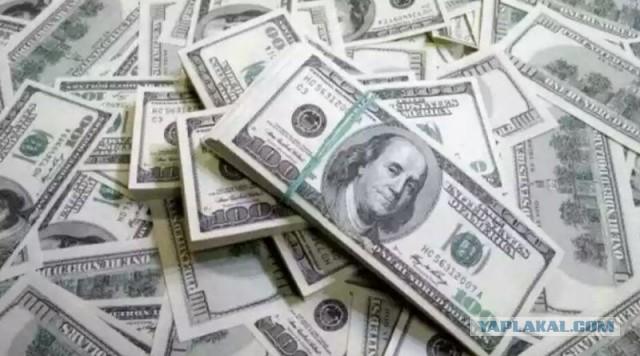 МВФ принял решение раздать по 10.000$ каждому гражданину Украины