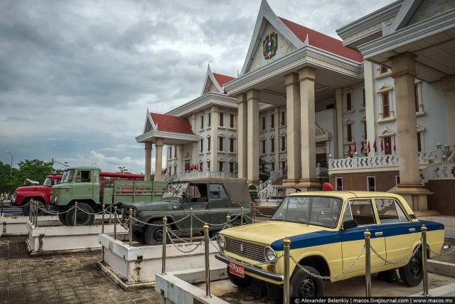 Русский Лаос