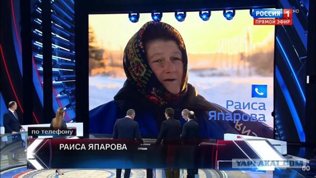 Посыпающая трассу песком бабушка из Башкирии попала в эфир федерального ТВ