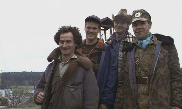 Фильму «Особенности национальной охоты» - 25 лет: вспоминаем интересные факты