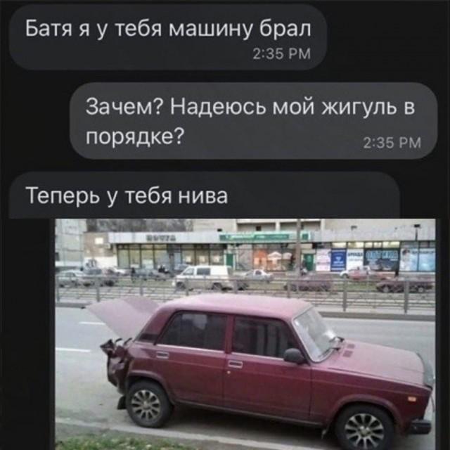 Веселые Посиделки В Сауне Или Как Петрович В Космосе Отжигал!