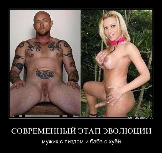 lesbiyanki-ssoryatsya