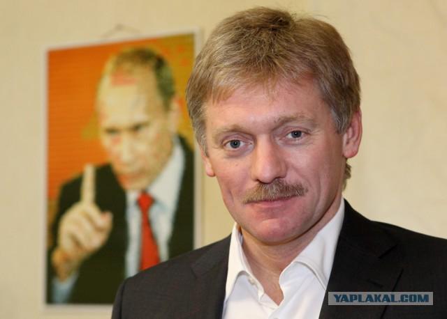 В Кремле обвинили мировую экономику в падении доходов россиян