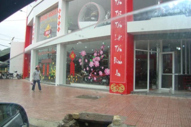 Вьетнам 2012
