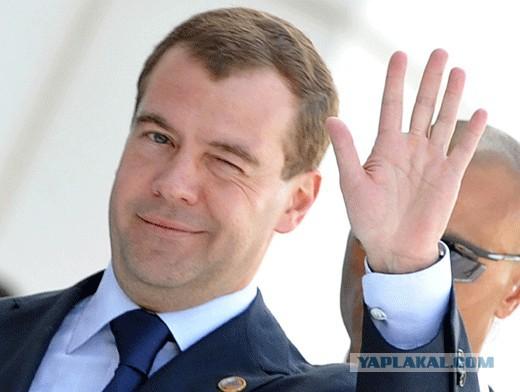 Медведев перевел Украину на предоплату газа