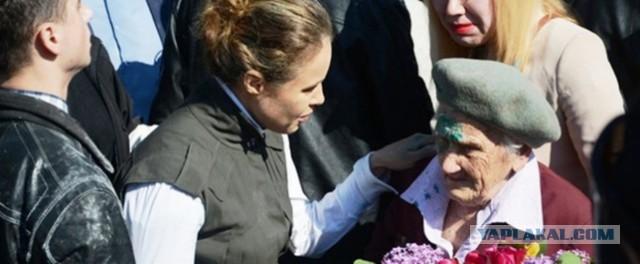Умерла бабушка-ветеран, которую облили зелёнкой