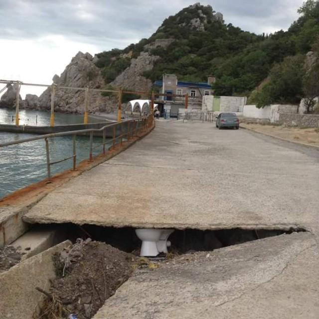 Сегодня утром у побережья был зафиксирован подземный толчок
