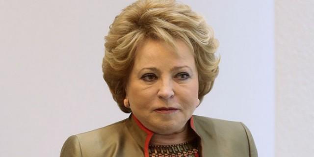 Матвиенко предложила лишить безработных граждан господдержки