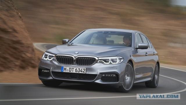 Новый седан BMW пятой серии