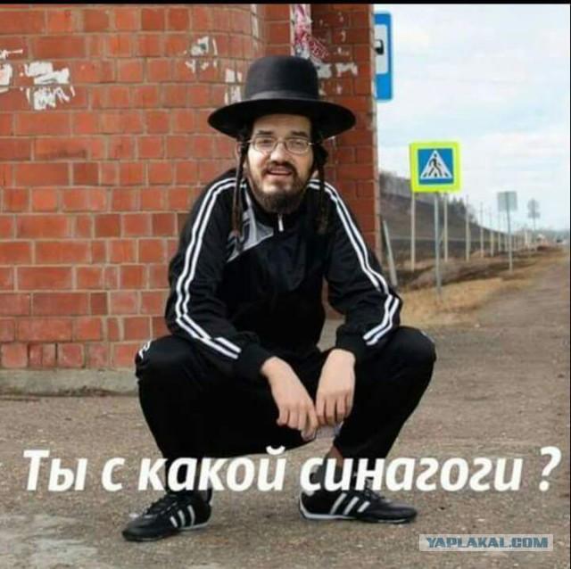 Что русскому Освенцим, то еврею туалет