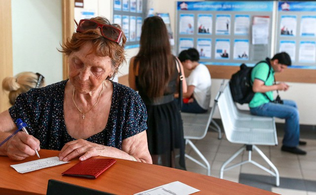 Граждан подключат к новой накопительной пенсии без их согласия