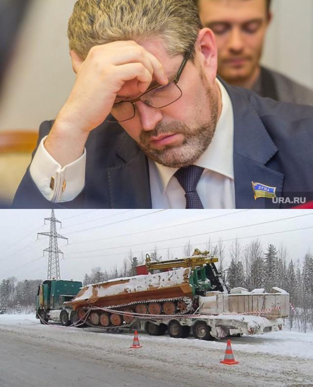 После аварии в Югре уволят чиновников. Появились кадры за минуту до аварии в ХМАО.