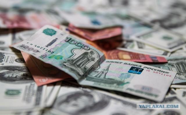 Отток капитала из России вырос в два с половиной раза