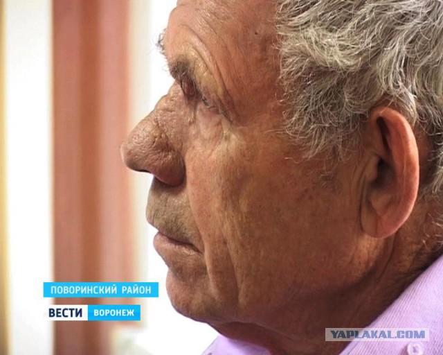Депутат заставил пенсионера платить штраф за критику работы