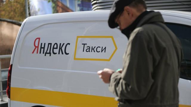 «Яндекс.Такси» потерял берега»: водители хотят объявить забастовку.