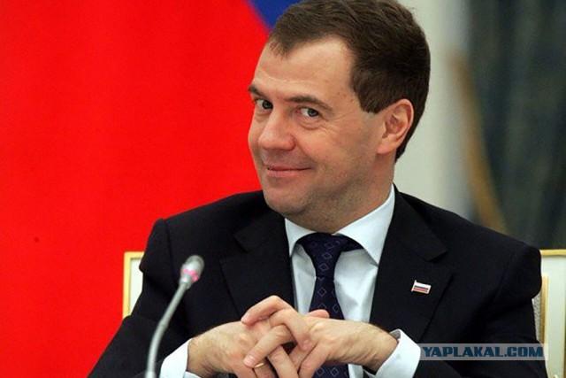 Медведев посоветовал искать доходы внутри себя