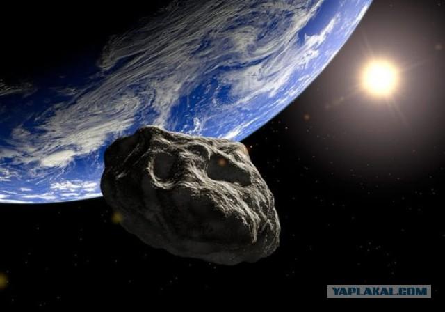 Гигантский астероид в четверг приблизится к Земле