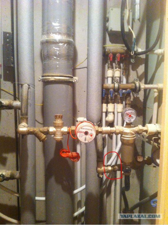 сорвало фильтр холодной воды затопило соседей