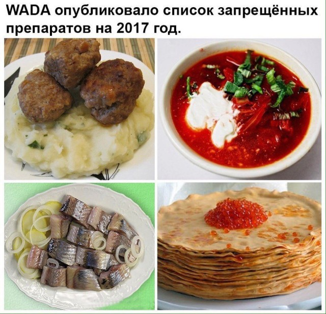 http://s00.yaplakal.com/pics/pics_preview/1/0/7/8495701.jpg
