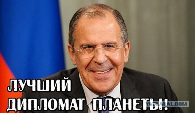 Сергея Лаврова назвали Лучшим Дипломатом Планеты