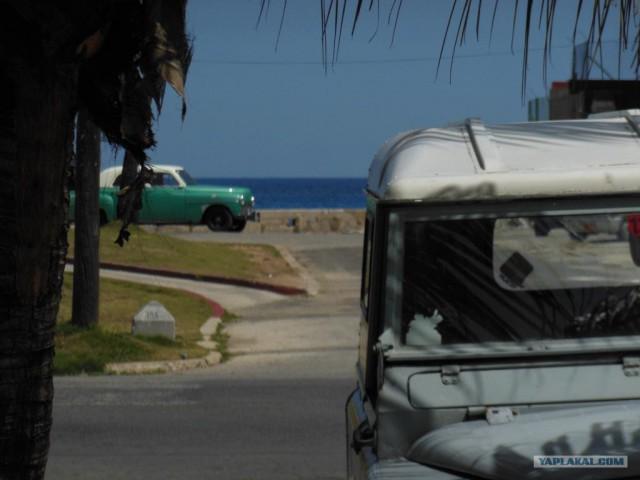 В Гавану дикарем.