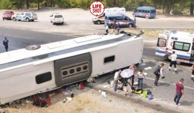 Автобус с российскими туристами попал в ДТП и перевернулся в турецкой Антальи по дороге в аэропорт