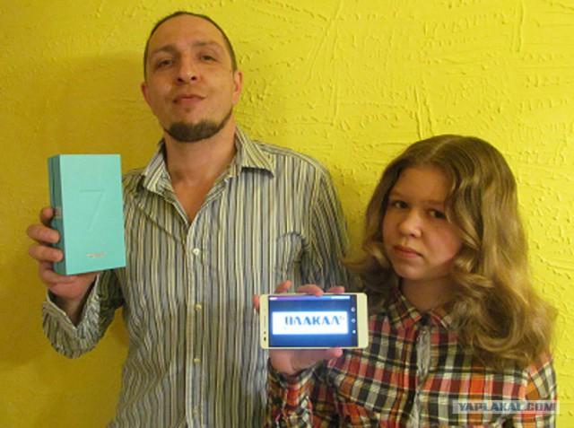 фото папа соблазнил девушку сына