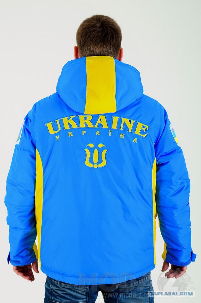 Куплю Куртку Боско Спорт