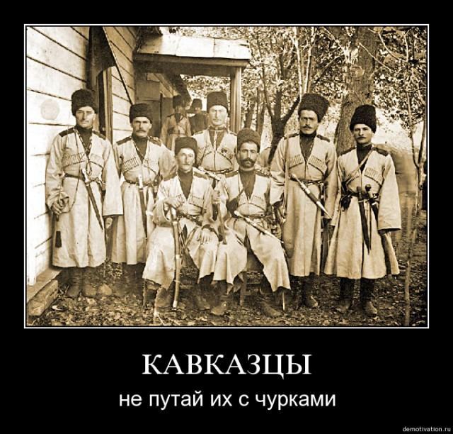 Голые армяне греки дагестанцы