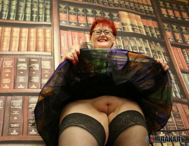 biblioteka-erotika-chitat