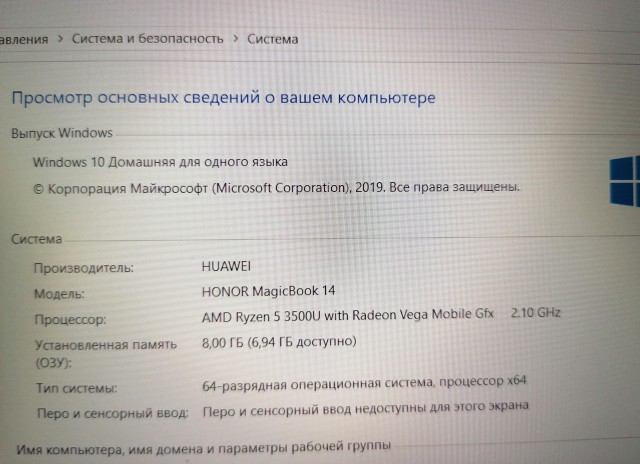 МСК Продам ноутбук honor magicbook 14