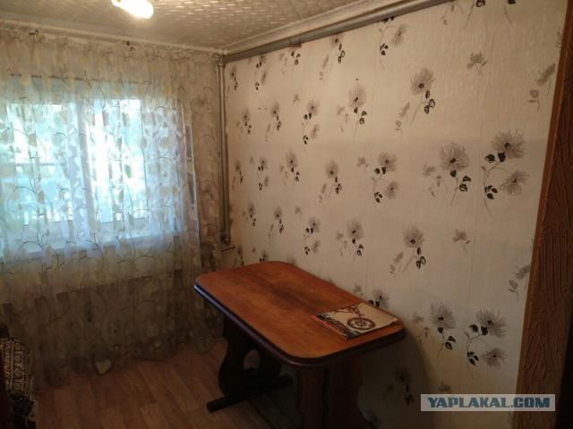 Дом 40 м² на участке 9 сот. Ногинск