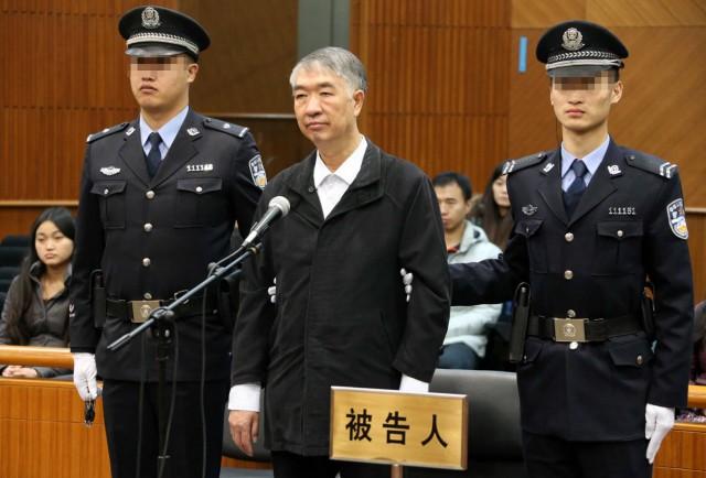 Китай отменит презумпцию невиновности для чиновников