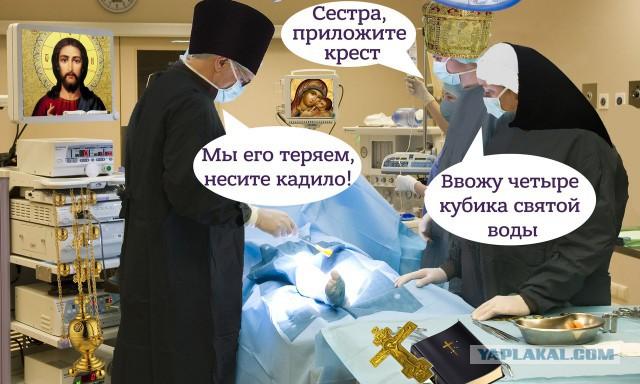 Алтайского ребенка лечили от энцефалита в церкви