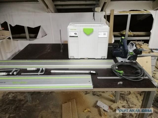 Продам Festool HK55 + Шины направляющие (Мск)