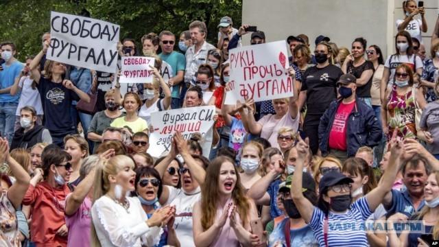 СМИ Китая, Москва рассматривает район Дальнего Востока России как колонию