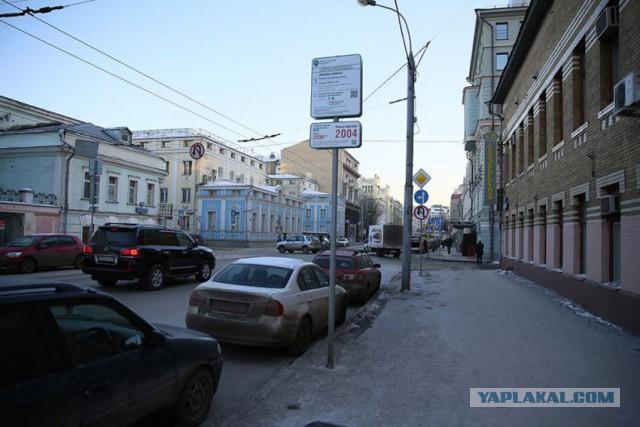 Как в Москве работают камеры ГИБДД