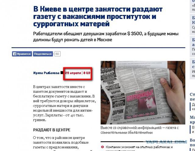 prostitutki-v-gubahe-permskoy-oblasti