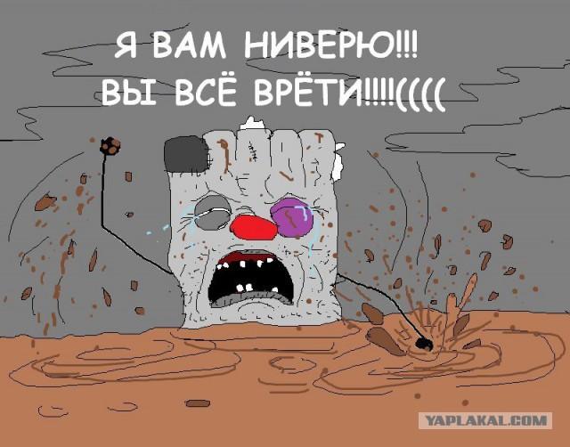 У Путина прокомментировали информацию о кремации военных РФ на востоке Украины - Цензор.НЕТ 4463